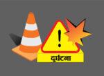 सुनसरीमा माइक्रो बस दुर्घटना हुँँदा ३ जनाको मृत्यु, ८ घाइते