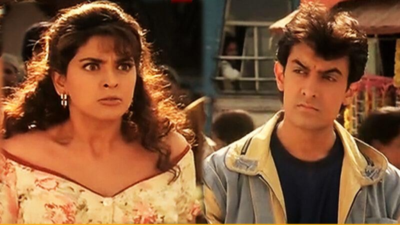 आमिर खानले जब जुही चावलाको हातमा थुके, त्यसपछि जुहीले गरिन् यस्तो ?