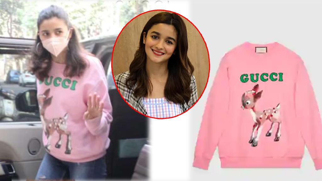 चर्चामा आलिया भट्टको गुलाबी स्वेटर, मूल्य सुनेर सबै चकित….
