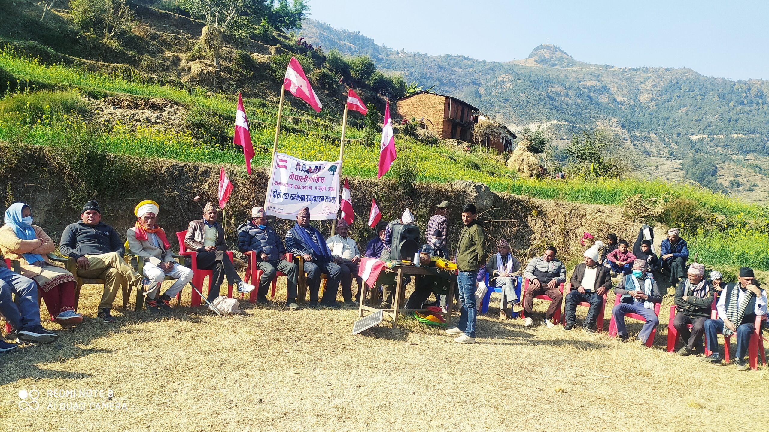 नेपाली काङ्ग्रेस कमलबजार नगरपालिका १ मुलिको दोस्रो वडा सम्मेलन सम्पन्न