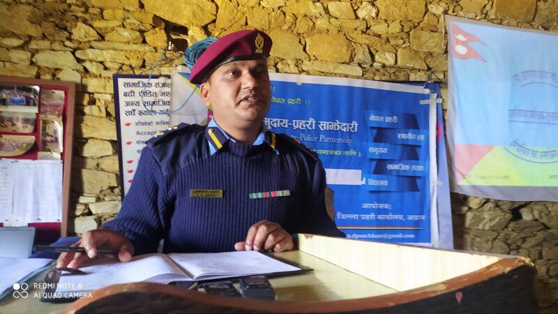 कानुन कार्यान्वयनमा पछी हट्ने छैन : अछाम प्रहरी प्रमुख अर्याल