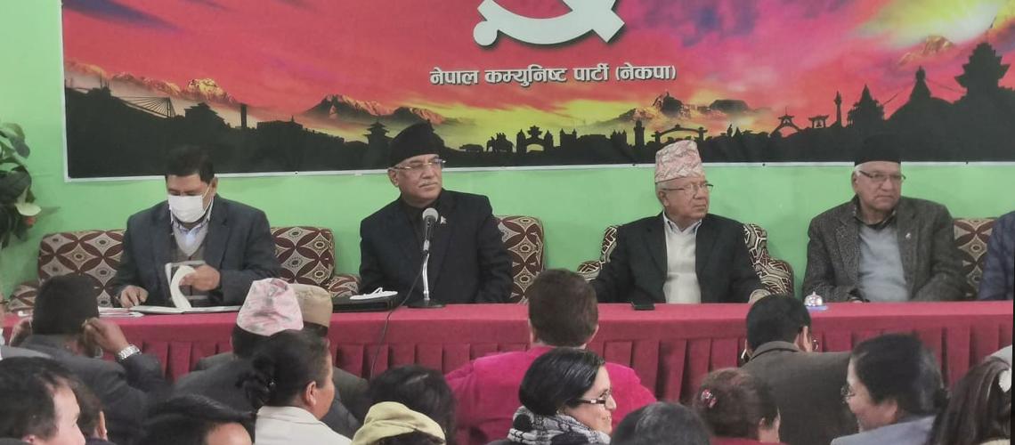 प्रचण्ड–नेपाल पक्षले ९ बुँदे मापदण्डका आधारमा संगठनात्मक संरचनालाई पूर्णता दिने