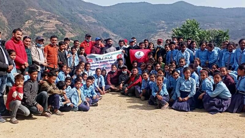 ५२ औं स्थापना दिवसको अवसरमा नेविसंघ अछामद्वारा विद्यार्थीलाई शैक्षिक सामाग्री वितरण
