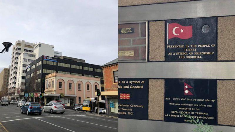 अस्ट्रेलियाको तास्मानियामा नेपालीहरुको संख्यामा उल्लेख्य वृद्धि