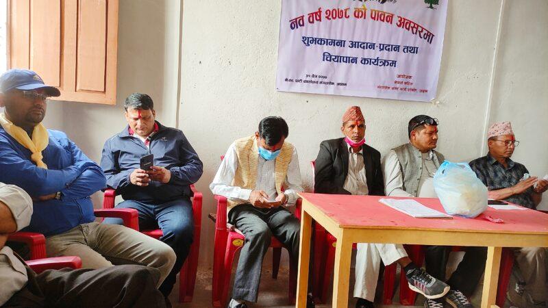 नेपाली काङ्ग्रेस मंगलसेन नगर कार्यसमिति द्वारा शुभकामना आदानप्रदान कार्यक्रम सम्पन्न