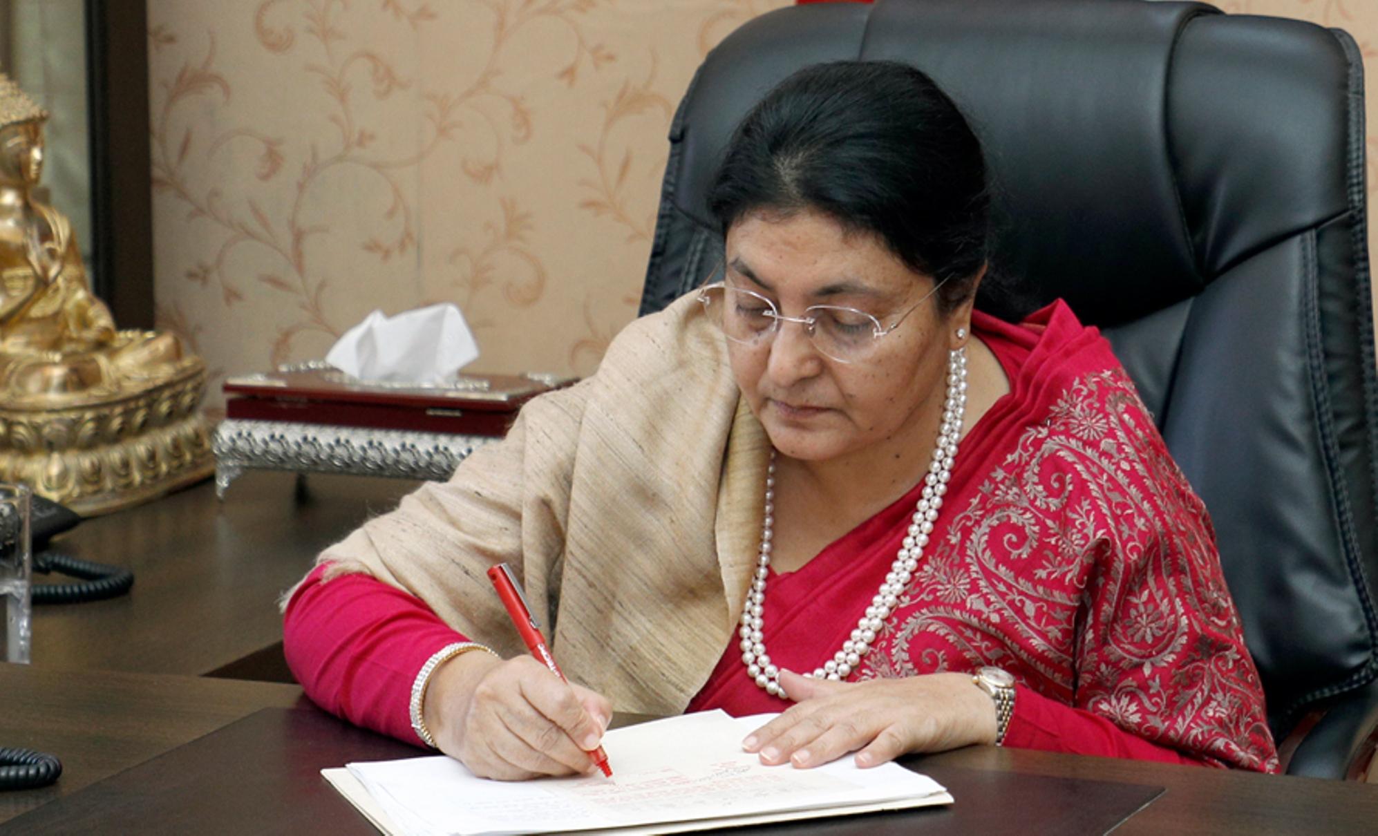 राष्ट्रपतिद्वारा नागरिकतासम्वन्धी अध्यादेश जारी
