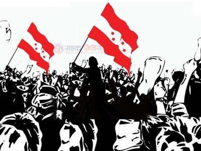 संसद विघटनविरुद्ध कांग्रेस कानुनी र राजनीतिक लडाइँ लड्ने