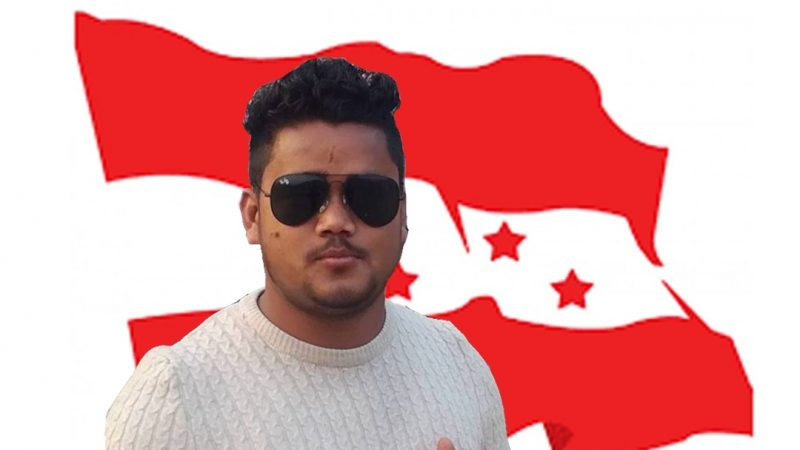 काँग्रेस अछाम क्षेत्र नम्बर १ प्रदेश सभा (क) को उपसभापतिमा युवा नेता बिमल कुवँरको उम्मेदवारी घोषणा
